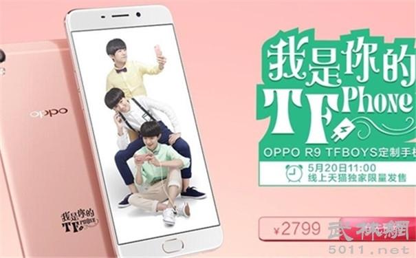 TFPhone
